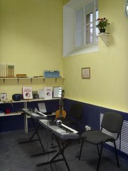 офис развитие слуха
